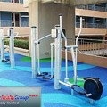 Avida Towers New Manila Fitness Gym